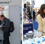 аналитика-экспо2013