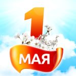 1430214262_227_1_maya