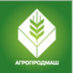 выставки_агропродмаш