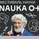 FN2015_site_news