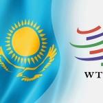Казахстан и ВТО