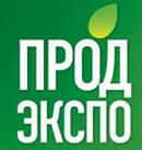 выставки_продэкспо