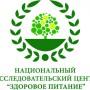 logo_центр-Здоровое-питание-90x90