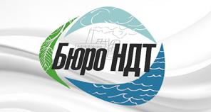 menu-ndt-2